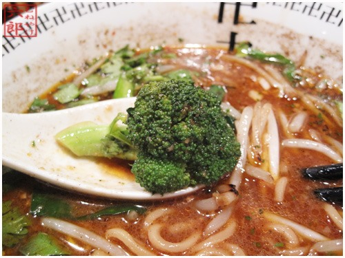スパイス・ラー麺 卍力 スパイス・ラー麺 ブロッコリー