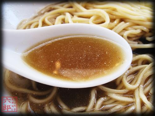 自家製麺-伊藤-浅草店-ラーメン-煮干しスープ.jpg