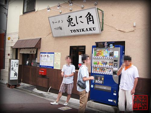 兎に角 店舗外観.jpg