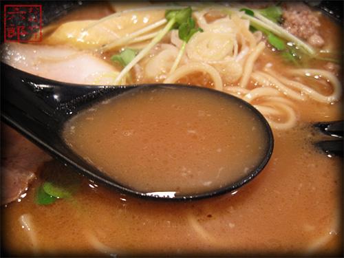 麺屋 元福 ラーメン スープ.jpg