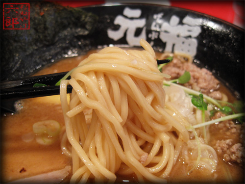 麺屋 元福 ラーメン 麺.jpg