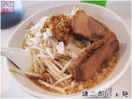 麺酒場-まがり-葛西店-謙二郎らぁ麺